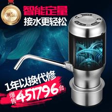 Насос для питьевой воды Ginhu lake