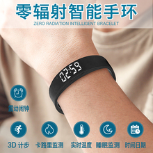 Electronic watches, black technology, creative bracelet, boys, girls, children, students, intelligent reminder, vibration alarm clock, charging watch tide.