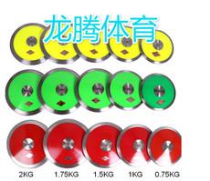Метательный диск