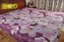 Full bedding set quilt cover bed tick 3D printing 2*2.2 m