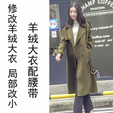 Double sided cashmere overall small part woolen coat