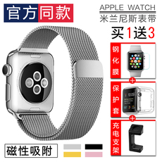 Jdhdl Apple Watch Iwatch 42mm