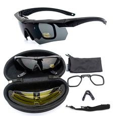Очки солнцезащитные для туризма ESS
