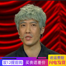 Elderly men wig simulation send father's grey show Wig Black and white curly play elderly elders