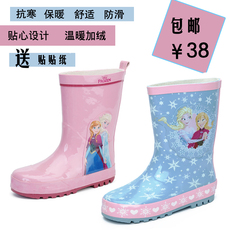 Rubber boots for children Hidden rain