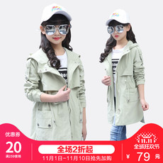 детское пальто Of Chichi Cool Tsai