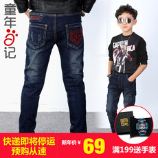 Baby pants Childhood diary k7906 2016
