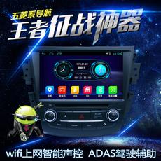 Мультимедийная система с GPS Fustot S1