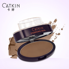 Набор для мужского макияжа Catkin