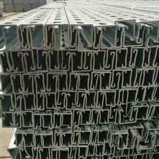 Швеллерная сталь Горячее погружение Гальванизировало Тип