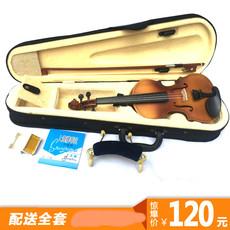 Скрипка Завод прямой музыкальный инструмент начинающего