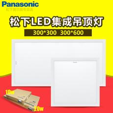Модули освещения Panasonic Led 300 600
