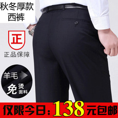 Classic trousers Others