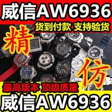 Machine in stock, manual, high waterproof, leather upper chain, imitation machine, world famous brand watch, men's goods replica watch