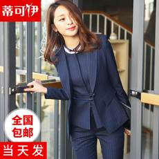Trouser suit Pedicle can Iraq dkyz17/0826