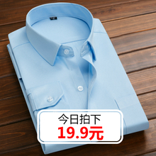 Autumn and winter business warm long sleeve professional loose shirt
