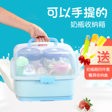 Baby bottles, storage boxes, dustproof storage boxes, children's tableware, draining and drying rack.