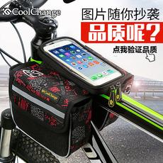велосипедная сумка Coolchange 12010