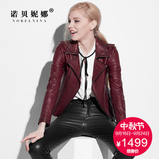 Leather jacket Nobel nina na16c6613 NA
