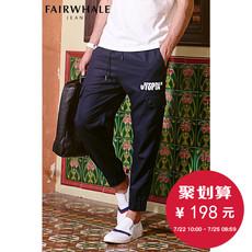 Повседневные брюки Mark fairwhale 7162597006