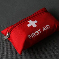 Outdoor first aid kit mini medical bag small emergency kit portable and home first aid kit