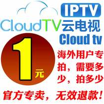 [���⌣��]cloudtv IPTV cloud tv  ��Ҫ�����Ķ��� APK