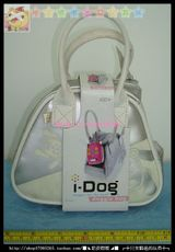 собака робот I-DOG BAG HASBRO
