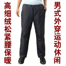 Insulated pants Rongdoo 12