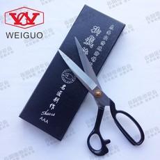 Ножницы бытовые Бесплатная доставка аутентичные Тайвань