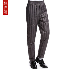 Insulated pants 81305