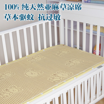 Baby Baby mat rattan seats cool pillow mat two-piece suit flax-charcoal 120*60