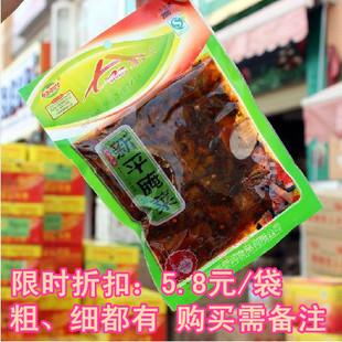 2袋包邮 云南特产玉溪新平腌菜傣家酸辣味 下饭菜 400g咸菜泡菜