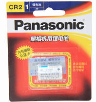 ����Panasonic CR2 3V һ�����늳� ����늳�100%��Ʒ����