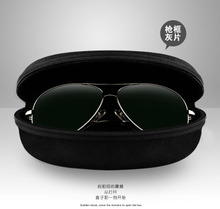 New Polarized Sunglasses for male driver sunglasses for driving driving driving sunglasses for UV protection