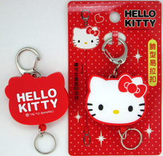 брелок Hello kitty 76A