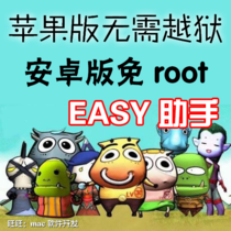 �ҽ�mt�o�� 4.0 easy���ּ��L�o��wp����׿pc�O��iPhone�o��Խ�z