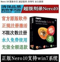 Nero 10 �������̖ ���w���İ� 피����ܛ�� ���ü���