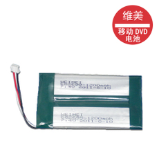 пульт Weimei DVD 7.4V/1200mAH(99*50*4mm)