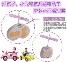 Запчасти для детского транспорта Goodbaby