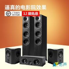 Hi-Fi система Jamo C607+C60CEN+C60SUR HIFI