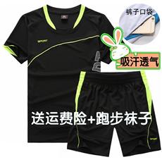 Спортивный костюм Jcrs2288
