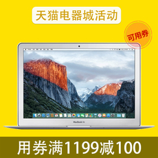 ноутбук Apple MacBook Air MMGF2CH/A13.3 14