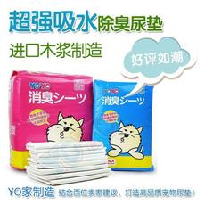 Дезодорирующие салфетки для щенков Yo YOYO