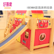 Childrens bed tents half height wall color cartoon color surrounding the bed play tent flag bedspread