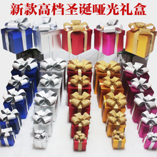 Christmas Ornament Gift Box stacks, beautiful display windows, shopping malls, scene boxes, gift packages, furnishing items.