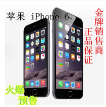 Apple/�O�� iPhone 6 Plus�֙C�ձ��հ��ُ�o�iȫ��δ����EMS
