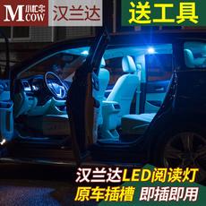 салонная лампа MCOW 2015 15-16 LED
