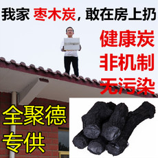 Древесный уголь для барбекю Farmyard production