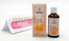 Weleda Stillol 50ml
