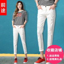 Spring white slim hole loose seven Korean beggar pants